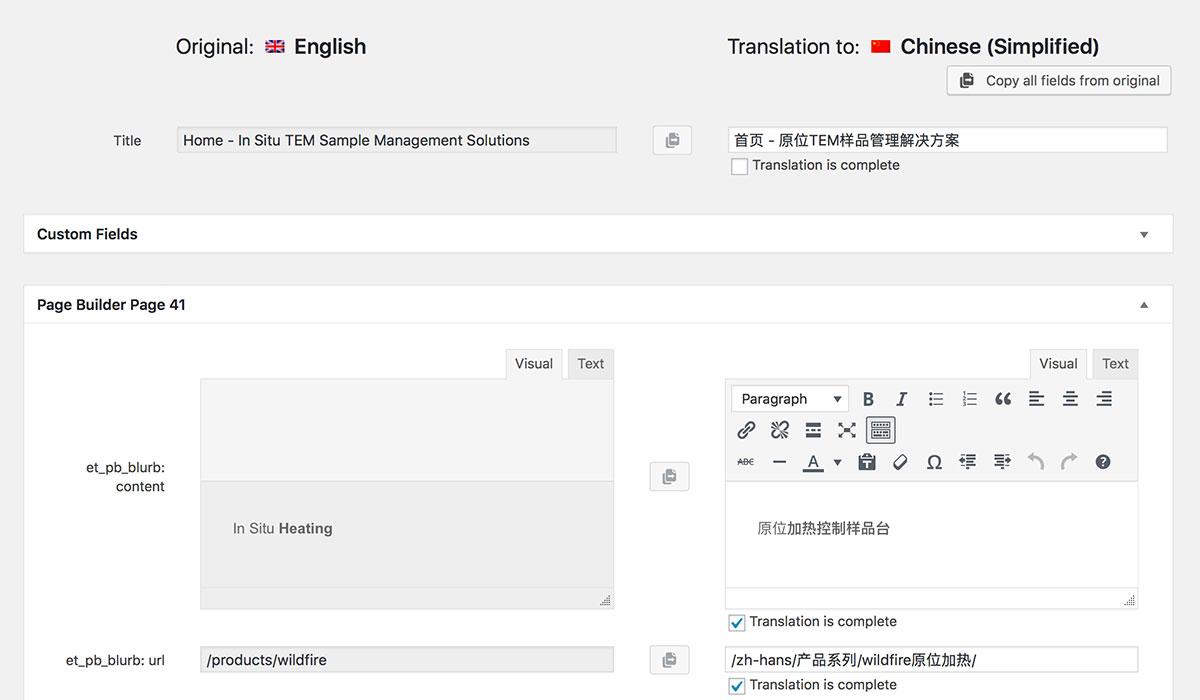 In de Wordpress backend vertaal je eenvoudig teksten naar een vreemde taal. Het pagina ontwerp blijft behouden, en vormt geen afleiding tijdens het vertalen.